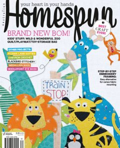 Cosy_Project_Homespun_Cover_2017