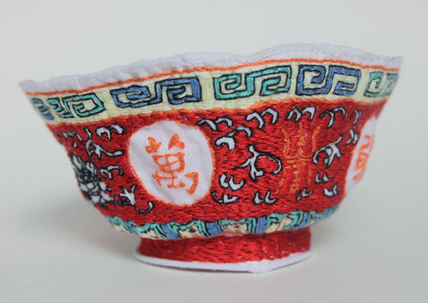 Chinese Bowl 2014 Side